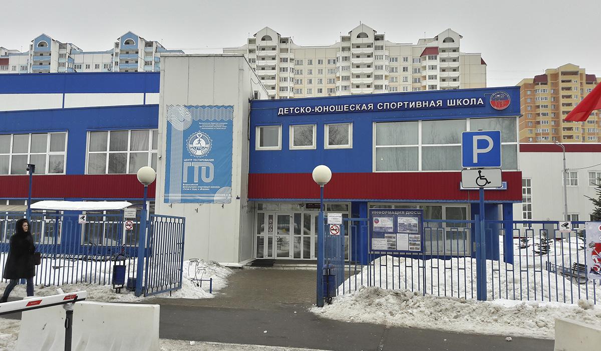 ДЮСШ в Краснозгаменске