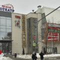 ТЦ Звездный в Краснознаменске